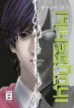 Oku, Hiroya Last Hero Inuyashiki 02
