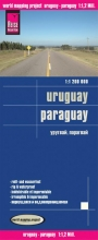 , Reise Know-How Landkarte Uruguay, Paraguay  1 : 1.200 000