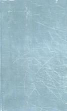 Académie de Droit International de la Haye  ,  Hague Academy of International Law , Recueil des cours, Collected Courses, Tome 393