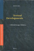 Emanuel  Tov Textual Developments