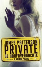 James  Patterson, Maxine  Paetro Private