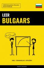 Pinhok Languages , Leer Bulgaars - Snel Gemakkelijk Efficiënt