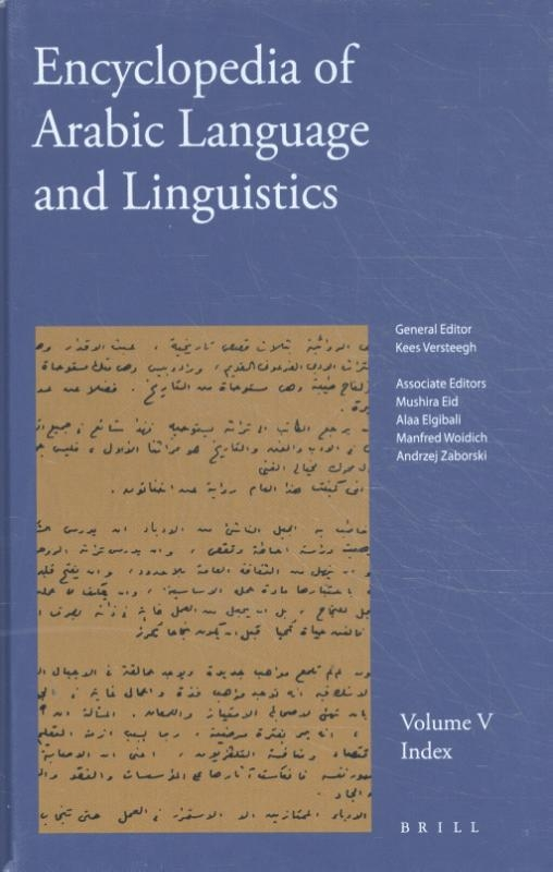 ,Encyclopedia of Arabic Language and Linguistics Volume 5 Index