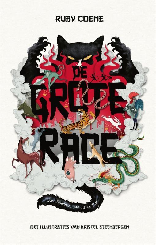 Ruby Coene,De grote race