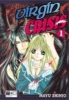 Shinjo, Mayu,Virgin Crisis 01