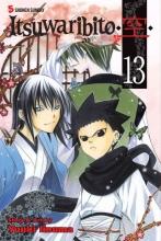Iinuma, Yuuki Itsuwaribito 13