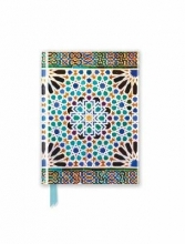 Alhambra Palace Foiled Notebook