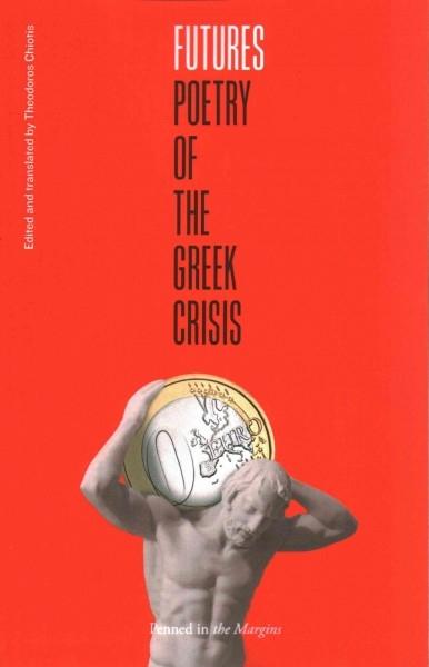 Theodoros Chiotis,Futures