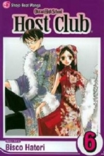 Hatori, Bisco Ouran High School Host Club 6