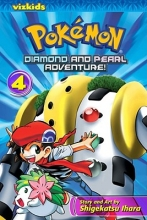 Ihara, Shigekatsu Pokemon Diamond and Pearl Adventure! 4