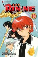 Takahashi, Rumiko Rin-Ne 15