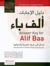 Kristen Brustad,   Mahmoud Al-Batal,   Abbas Al-Tonsi Answer Key for Alif Baa