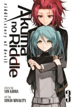 Kouga, Yun Akuma No Riddle Riddle Story of Devil 3
