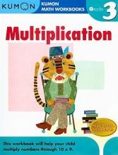 Kumon, Publishing Grade 3 Multiplication