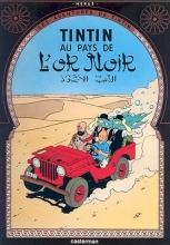Herge Tintin Au Pays De L`or Noir