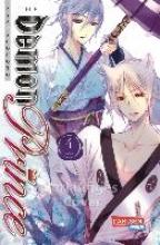 Shouoto, Aya The Demon Prince, Band 4