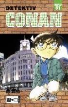 Aoyama, Gosho Detektiv Conan 61