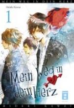 Kawai, Hideki Mein Weg in dein Herz 01