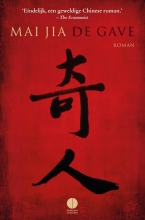 Mai  Jia De gave