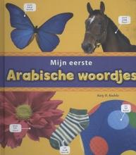 Katy R.  Kudela Arabische woordjes