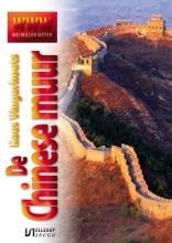 K. Vingerhoets , Chinese Muur