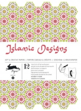 Islamic designs Volume 32