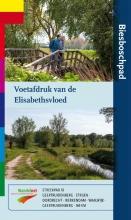 Wim van Wijk , Biesboschpad
