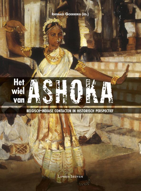 ,Het wiel van Ashoka