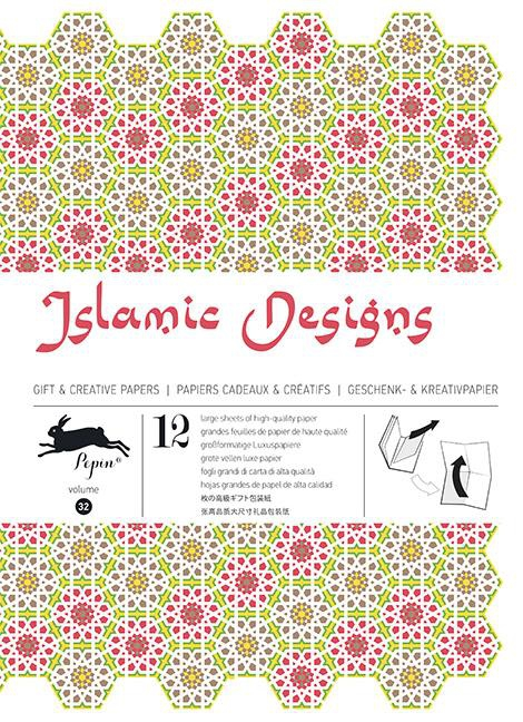 ,Islamic designs Volume 32