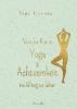 Heckmann, Inga,Von der Kunst, Yoga & Achtsamkeit im Alltag zu leben