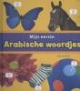 Katy R.  Kudela,Arabische woordjes
