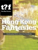 Willy Maas, Tiihamer Salij,Hong Kong fantasies