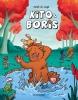 <b>Aimee de Jongh</b>,Kito en Boris