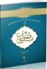 Aziz  Abba,Arabisch voor beginners 2