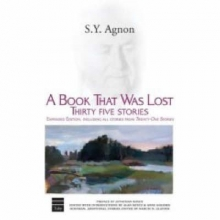 Agnon, S. Y. A Book that was Lost