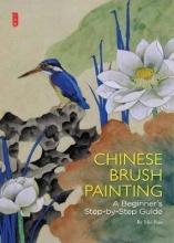 Ruo, Mei Chinese Brush Painting