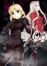 Urobuchi, Gen Fate Zero 2