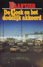 A.C. Baantjer , De Cock en het dodelijk akkoord