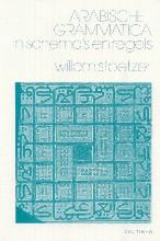 W.  Stoetzer Arabische grammatica in schema`s en regels