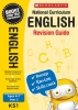 Lesley Fletcher,   Graham Fletcher, English Revision Guide - Year 2