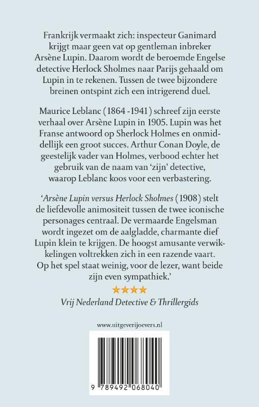 Maurice Leblanc,Arsène Lupin versus Herlock Sholmes