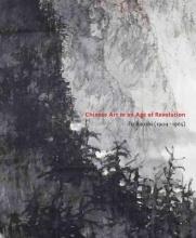 Chung, Anita Chinese Art in an Age of Revolution - Fu Baoshi (1904-1965)