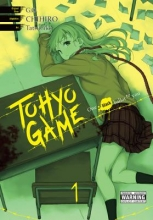 G. O. Tohyo Game One Black Ballot to You 1
