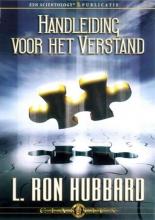 L. Ron Hubbard , Handleiding voor het verstand