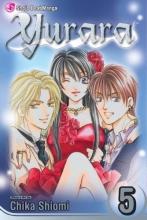 Shiomi, Chika Yurara 5