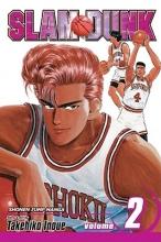 Inoue, Takehiko Slam Dunk 2