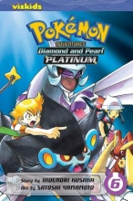 Kusaka, Hidenori Pokemon Adventures 6