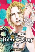 Kanno, Aya Requiem of the Rose King 4