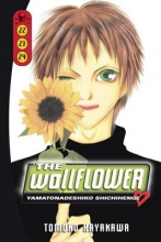 Hayakawa, Tomoko The Wallflower 22/23/24