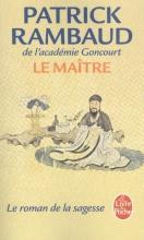 Rambaud, Patrick La Maitre